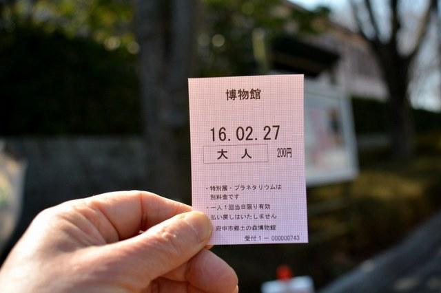 JPG_7606.jpg