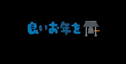 s-無題2.jpg